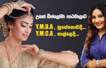 Diploma Course In Matara Kurunegala Salon Nayanart Academy